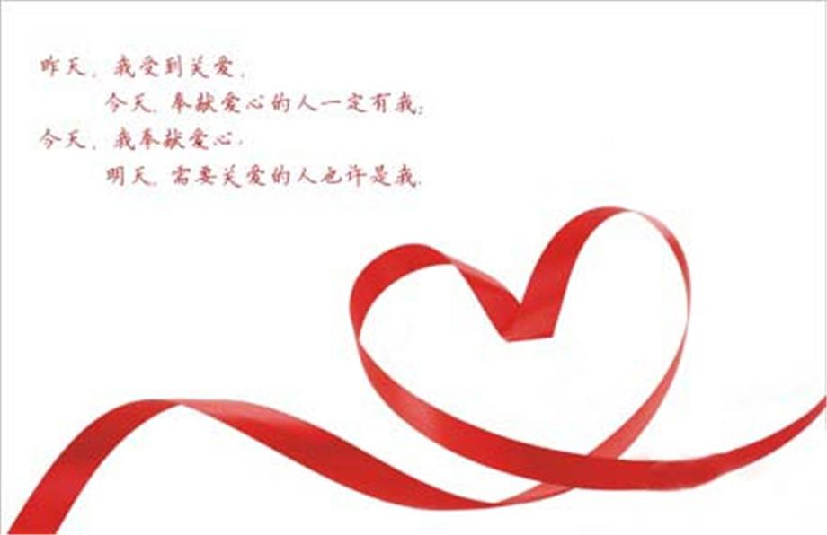爱心音符logo矢量图
